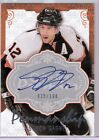 O PEE CHEE PERMANSHIP 2008 09 AUTOGRAPH OF SIMON GAGNE FOR PHILADELPHIA FLYERS