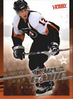 2008 09 Upper Deck Victory Stars of the Game SG10 Simon Gagne NM MT