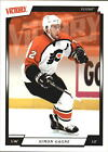 2006 07 Upper Deck Victory 145 Simon Gagne NM MT