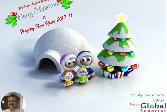 Wish you and your family marry Christmas & Happy New Year 2017 !!