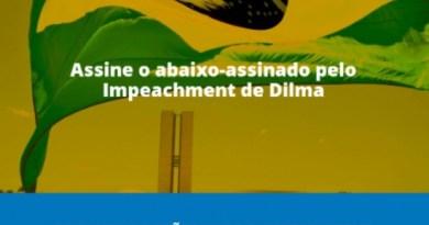 Movimento da Câmara lança site pró-impeachment  Movimento da Câmara lança site pró-impeachment