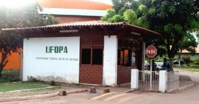 campus-da-ufopa