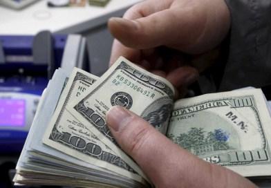 Dólar fecha em queda de 1,35% após seis altas seguidas