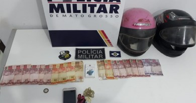 policia14