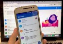 WhatsApp Web ou Android Mensagens no PC?