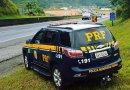 PRF divulga edital com vagas no Pará e salários de quase R$ 10 mil