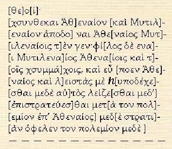 Rudie e le sue epigrafi funerarie
