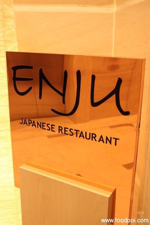 enju-sign