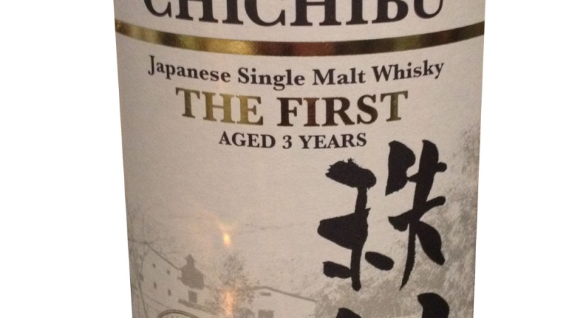 Turning Japanese: Tasting Chichibu's Exciting Single Malt Whiskies