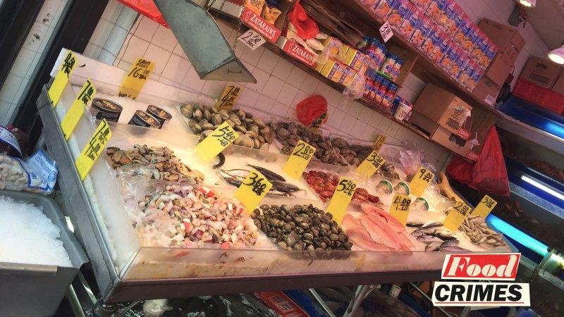 chinatown_fish1