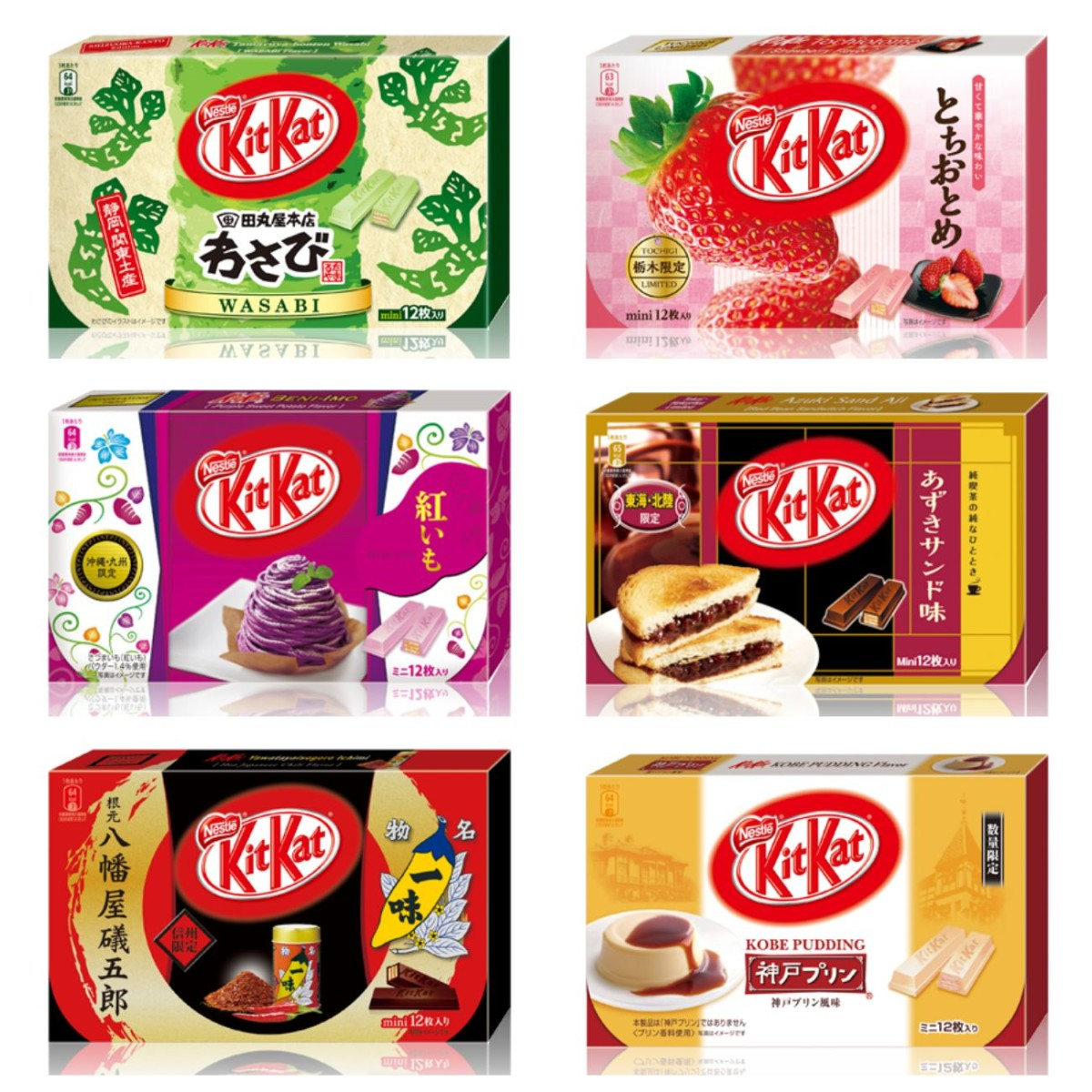 There are more than 200 different flavors of kit kat in japan there are more than 200 different flavors of kit kat in japan heres why food republic voltagebd Gallery