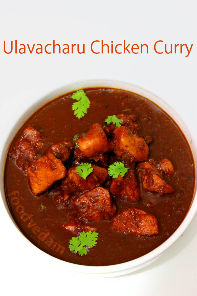 how to prepare chicken curry in telugu pdf