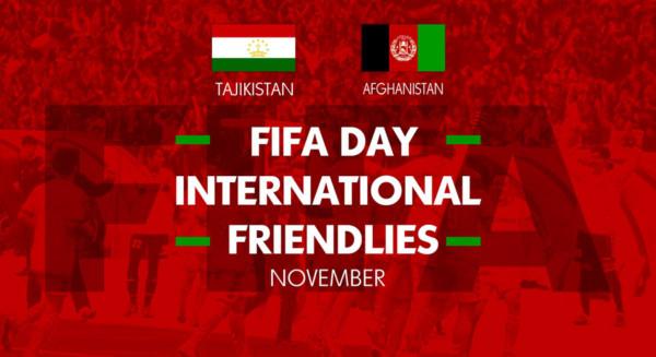 بازی دوستانه افغانستان مقابل تاجیکستان