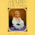 Jolene_(Dolly_Parton_album_-_cover_art)