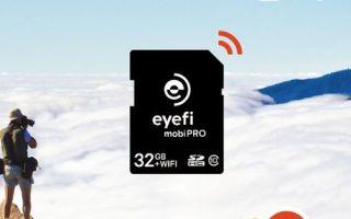 Eyefi anuncia un acuerdo con Microsoft