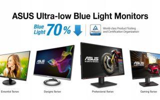 Monitores ASUS con luz azul ultrarreducida