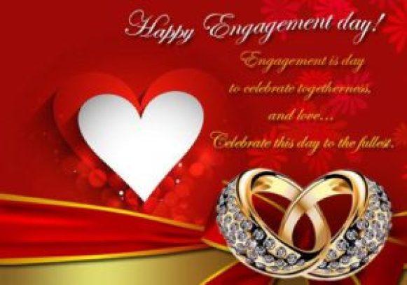110 Amazing Engagement Messages 2016