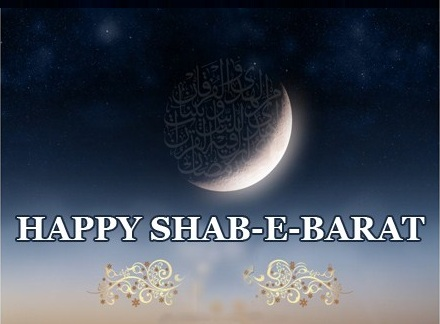 best 30 shabebarat greetings for 2017 franksms