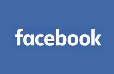 facebook-logo-2015.jpg_1064807657