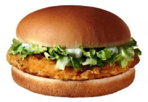 McChicken sandwich photo