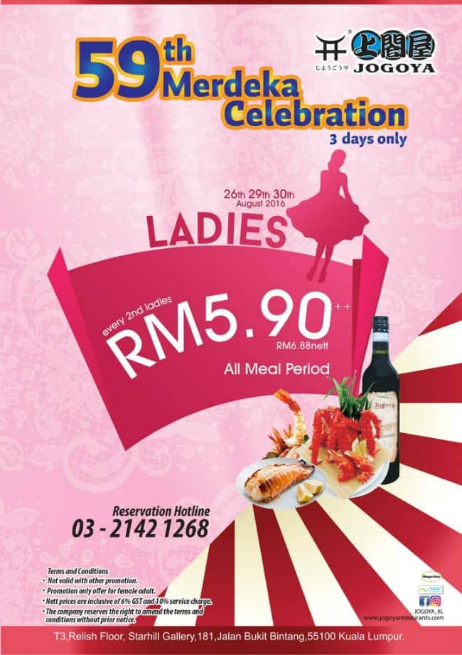 Jogoya Buffet RM5.90 Merdeka Celebration Promotion 2016