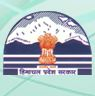 HPSSSB Recruitment 2017 For 119 Clerk Posts himachal.nic.in/hpsssb