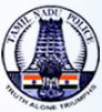 Tamil Nadu Police Recruitment 2017 For 15711 Constable, Fireman, Jail Warder Vacancies