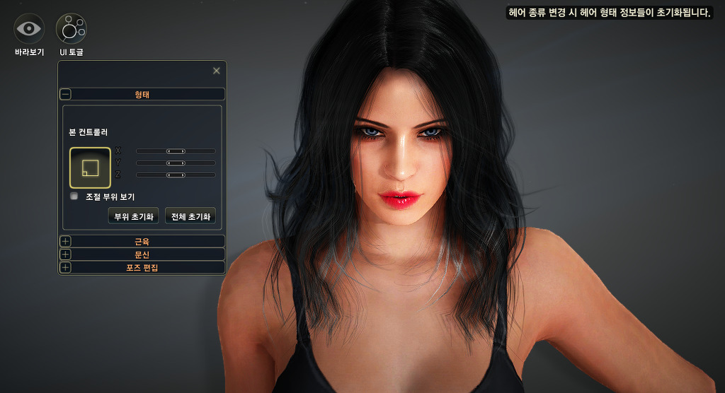 "Black Desert Online Review: a True ""Next-Gen"" MMORPG that ..."