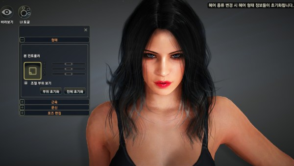 black-desert-online-megan-fox-1