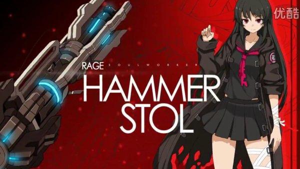 Soul Worker HammerStol