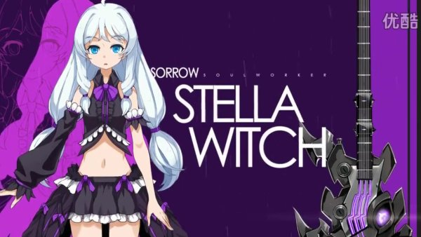 Soul Worker Howling Guitar Stella Witch