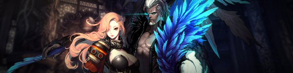 blade and soul 4