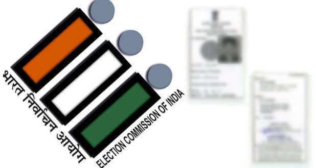 Update Voter Card Online
