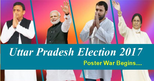 UP Vidhan Sabha Chunav 2017 Dates