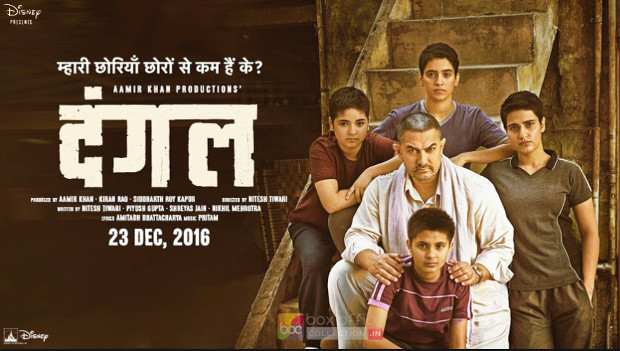how to write film review on dangal movie