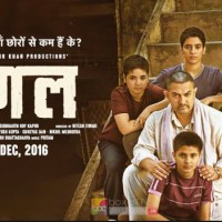 Movie Review : Dangal (2016)