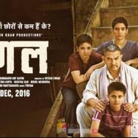 Movie Review : Dangal (2016)