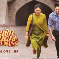 Movie Review : Shubh Mangal Saavdhan (2017)