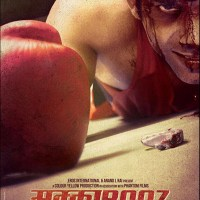 Movie Review : Mukkabaaz (2018)