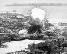 Korean_War_bombing_Wonsan