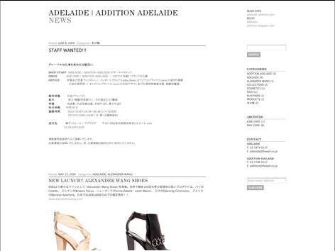 adelaide_blog_1