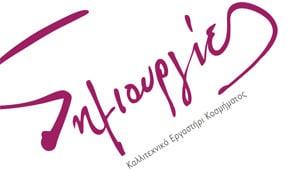 dimiourgies-logo