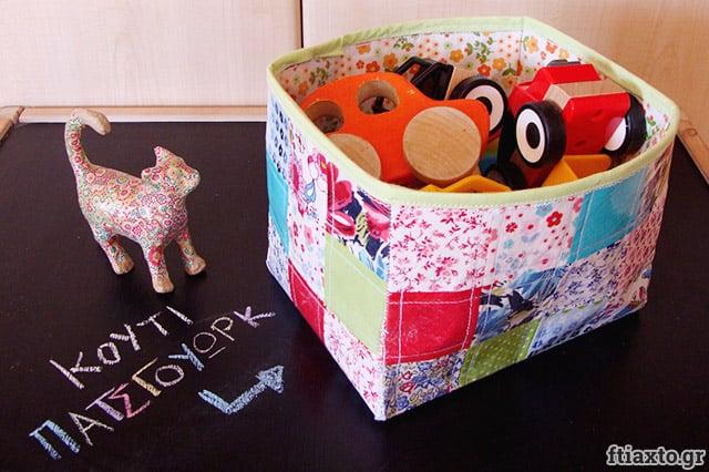 patchwork-box-13