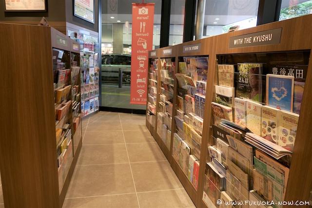 tenjin tourist info opening 2016 004