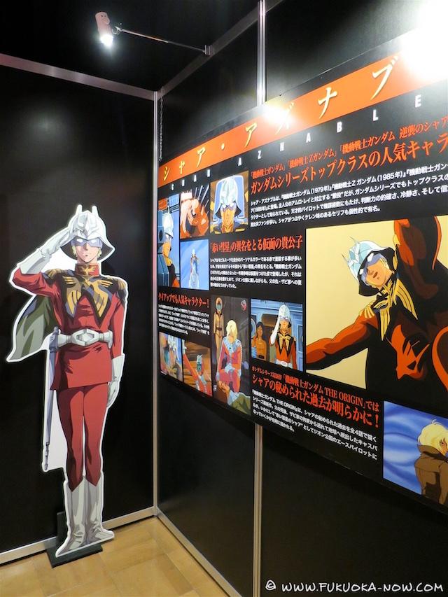 Gundam World Exhibition 2016 015