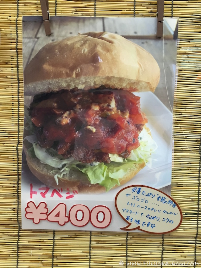 kiwami fish burger jun 2016  007