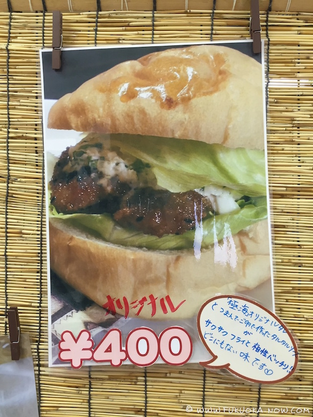 kiwami fish burger jun 2016  008