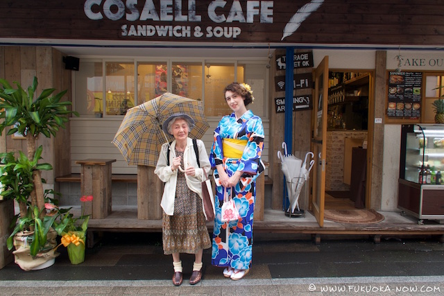 rental kimono mine sep 2016 050