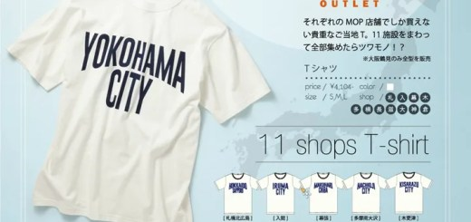 三井アウトレットパーク 20周年記念!ビームス (BEAMS)のご当地Tシャツが発売!