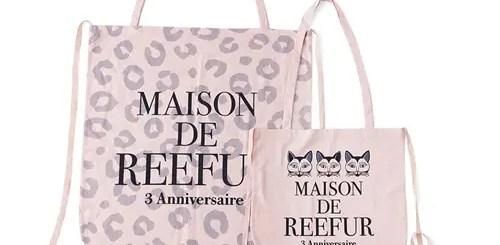 梨花さんプロデュース「メゾン ド リーファー (MAISON DE REEFUR)」がリニューアル!同時に3周年記念アイテム等も発売!